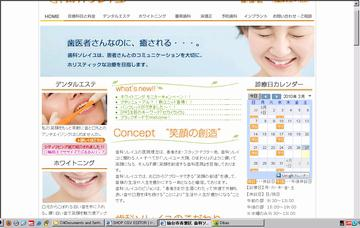 歯科ソレイユ