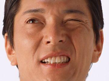 三宅歯科クリニック