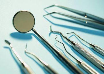 宮木歯科医院