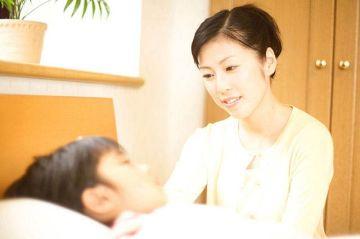 佐川歯科医院