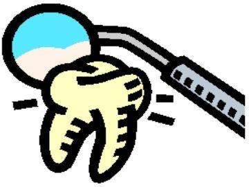 板野歯科医院